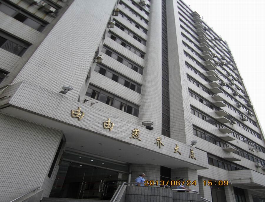浦东新区浦电路489号1001-1024室办公房